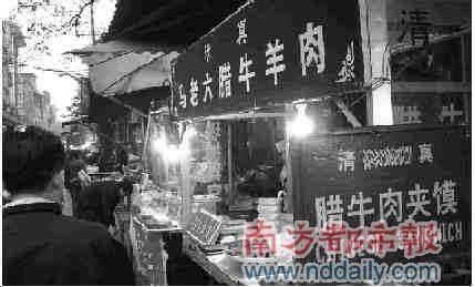 西安:景区门票捆绑卖让老外飙脏话