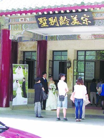 江苏国家级文保单位美龄宫被曝办餐厅数年(图)