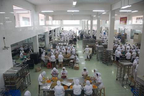 中国(吴川)首届月饼节暨经贸洽谈会招商