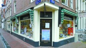 荷兰书店之旅(组图)