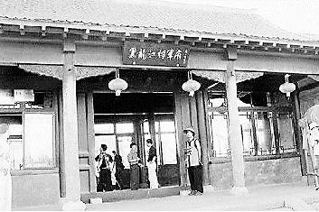 黑龙江省级文物将军府搬出又迁回 被指瞎折腾(图)