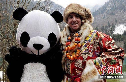 2012中国九寨沟第七届国际冰瀑旅游节开幕