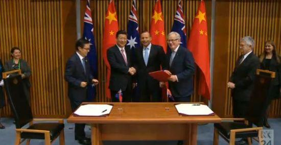 澳大利亚与香港签署自贸协定