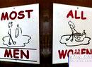 盘点世界各地厕所文化