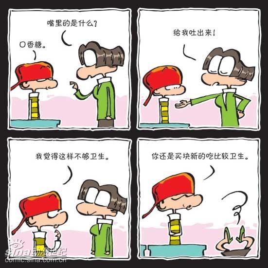 搞笑小狗吐舌头简笔画图片