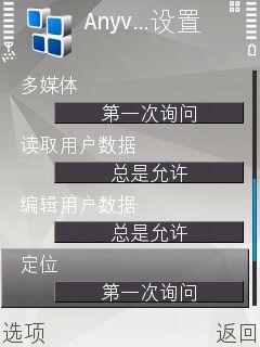 Anyview手机电子阅读器 2.3