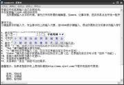 手机笔画输入法 1.1