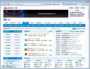 Internet Explorer 9(IE9) 简体中文版 9.00.8112.16421