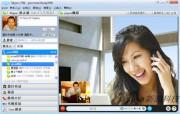 在线聊天软件 Skype 7.36.0.101