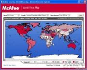 McAfee VirusScan DAT(病毒库) 8537