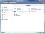 ESET NOD32 Antivirus 简体中文版 10.1.204.0