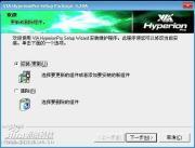 威盛芯片组VIA HyperionPro驱动 5.24A