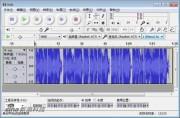 免费音频编辑软件 Audacity 2.3.0