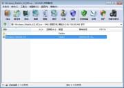 WinRAR 简体中文版 5.70 Beta2/5.61