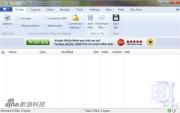 文件压缩软件 WinZip 21.5.12480