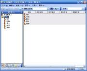 友情强档 (WinPIM) 13.60.4100