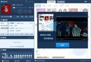 千千音乐(原百度音乐) 11.1.5
