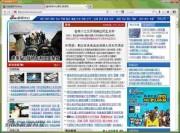 Mozilla Firefox(火狐) for Windows 简体中文版 57.0.4