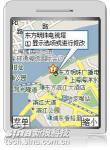 谷歌手机地图中国版 for Symbian S60 V3 2.4.0.7
