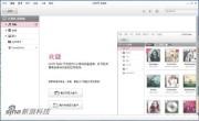 LG PC Suite(LG手机PC套件) 5.3.06.20130913