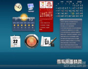 雪狐桌面精灵(DesktopSprite) 4.1