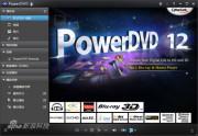 PowerDVD 多国语言版 15.0.2003