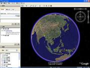 谷歌地球中文版 Google Earth Free 7.1.8.3036