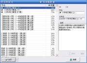 CJC单词串串烧 1.6