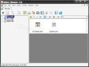 图像浏览器XNview英文版 2.40
