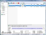 最小BT客户端 µTorrent(uTorrent) 3.5.0.43804