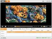 风行网络电影 3.0.1.28