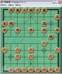 中国象棋 Standard 2.0