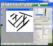 免费图像处理软件 Photobie 简体中文版 7.1
