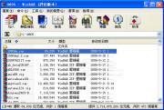 WinRAR 繁体中文版 5.40