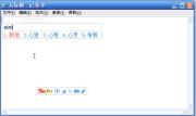Sogou搜狗拼音输入法 8.0.0.7885