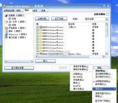 System Safety Monitor Free Edition 2.0.8.585