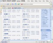 傲游浏览器(Maxthon2) 简体中文版 2.5.18.100