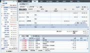 银冬瓜个人理财/家庭理财软件(原理财时空) 2012 R4