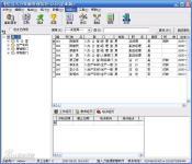 佳宜人力资源管理软件 2.76