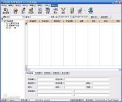 佳宜样品管理软件 1.53
