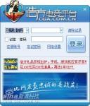 浩方电竞平台 5.9.1.0605