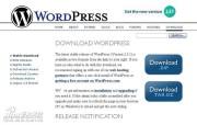 博客平台 WordPress英文版 4.7.5