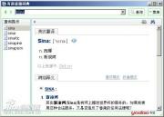 网易有道词典桌面版(Youdao) 6.3.69.1214