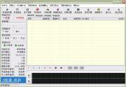 话录通_电话业务录音管理系统 6.0