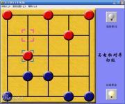 石子棋 单机版 2.0