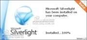 微软银光 Microsoft Silverlight for macOS 5.1.50901.0