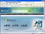 Internet Explorer 8.0(IE8) for 2003/XP 64bit 中文版