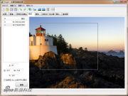 全景图像制作软件 Hugin 2012.0