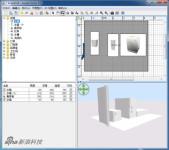 免费室内装潢设计 Sweet Home 3D 5.3