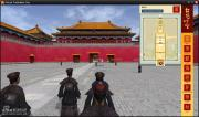虚拟紫禁城(The Virtual Forbidden City)
